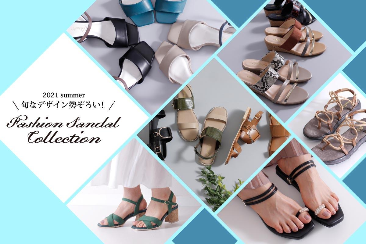 2021fashion-sandal.jpg