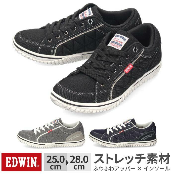 スニーカー メンズ エドウィン EDWIN 靴 ブラック ネイビー グレー 軽量 ストレッチ素材 カジュアル 軽い おしゃれ 紐靴 EDW-7531 疲れにくい クッション