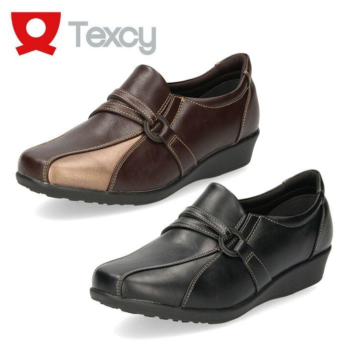 テクシー TEXCY レディース シューズ スリッポン カジュアルシューズ TL-18163 靴 4E ワイズ 幅広 軽量 ブラック ダークブラウン