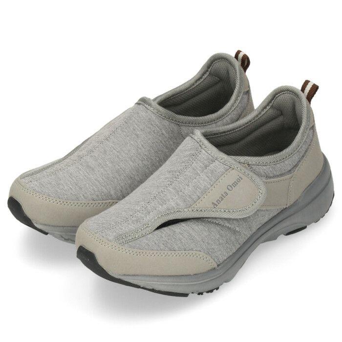 介護 靴 リハビリシューズ 介護シューズ 女性 スニーカー LE3919 グレー 幅広 3E 軽量 あなた想い