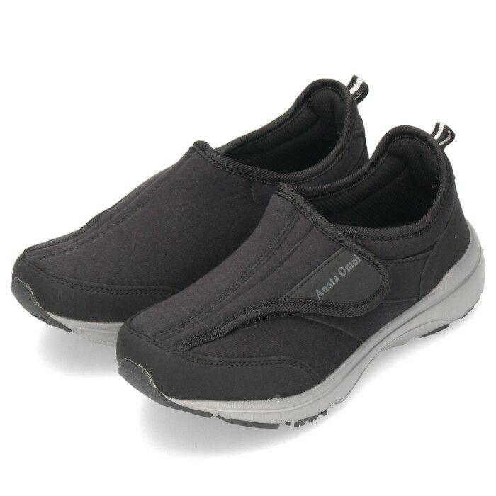介護 靴 リハビリシューズ 介護シューズ 女性 スニーカー LE3919 ブラック 幅広 3E 軽量 あなた想い
