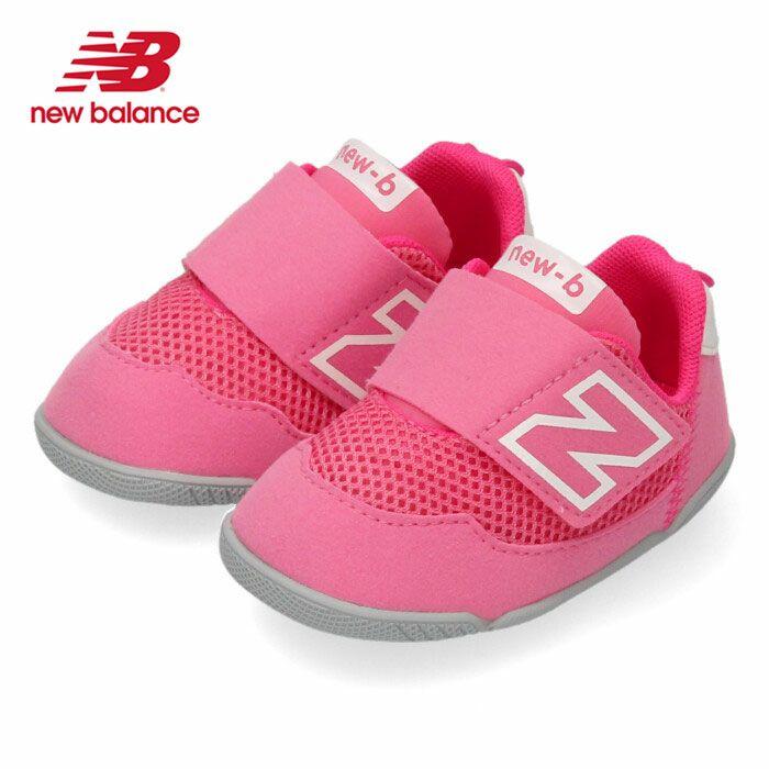 ニューバランス new balance ベビー ファースト シューズ 女の子 new-b ニュービー ピンク 111111 NB