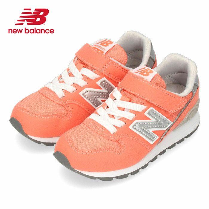 ニューバランス new balance キッズ スニーカー YV996 CCP コーラルピンク 子供靴 NB