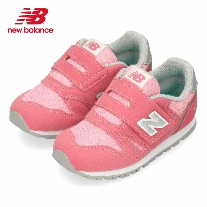 ニューバランス キッズ ベビー シューズ new balance IZ373 PN2 通園 通学 女の子 男の子 373 ピンク 面ファスナー ギフト プレゼント
