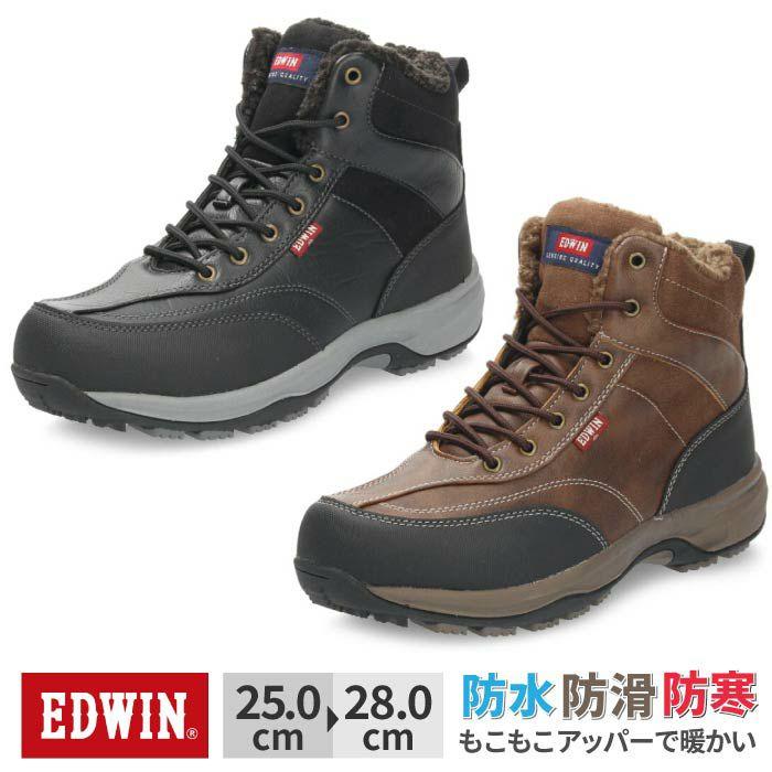 ブーツ メンズ 防水 防寒 ブラック ブラウン ハイカット エドウィン EDWIN 暖かい ウィンターブーツ 防寒ブーツ もこもこ EDS-2190S カジュアル おしゃれ 雪 秋冬