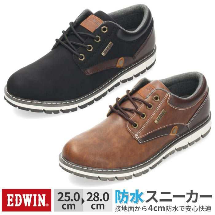 スニーカー 防水 防滑 メンズ 靴 ブラック ブラウン カジュアル 軽い おしゃれ 紐靴 EDWIN エドウィン EDW-7970 クッション 疲れにくい